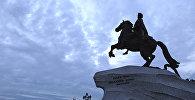 Памятник Петру I на Сенатской площади Санкт-Петербурга, более известный как Медный всадник. Архивное фото