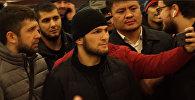 Хабиб Нурмагомедов: Кыргызстанда күйөрмандарым көп экендигин билгем. Видео
