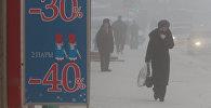 Жители проходят по улицам города в морозную погоду. Архивное фото