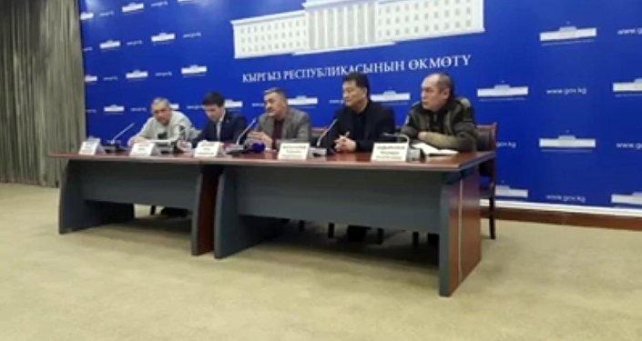 Пресс-конференция по ситуации на ТЭЦ Бишкека