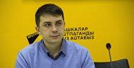Политолог Денис Бердаков. Архивное фото