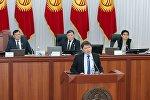 Премьер-министр Сапар Исаков на заседании парламента, где заслушивается информация правительства о ситуации на ТЭЦ Бишкека.
