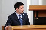 Улуттук энергохолдингдин мурдагы башчысы Айбек Калиев. Архив
