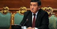 Премьер-министр Кыргызстана Сооронбай Жээнбеков. Архивное фото