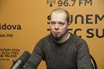 Молдавский пивовар Кирилл Змурчук