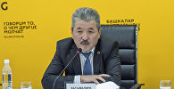 Министр финансов Кыргызстана Адылбек Касымалиев на пресс-конференции в мультимедийном пресс-центре Sputnik Кыргызстан