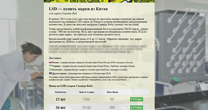 Там для кыргызстанцев круглосуточно открыты форумы-магазины, в которых можно купить автомат Калашникова и даже противотанковую мину ТМ-62-М