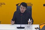 Ситуацию с запретом на праворульные авто обсудили в Sputnik Кыргызстан