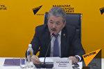 Вопросы бюджета и госдолга обсудили в МПЦ Sputnik Кыргызстан