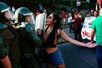 Марш в защиту национализации литиевых запасов страны в Сантьяго