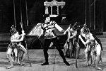СССРдин эл артисти, белгилүү балетмейстер Чолпонбек Базарбаев