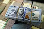 Пачка долларов США. Архивное фото