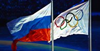 Флаг России и МОК. Архивное фото