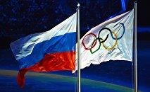 Поднятие российского флага. Архивное фото