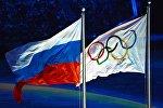 Россиянын жна олимпиада оюндарынын желектери. Архив