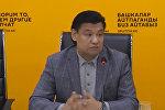 Итоги межправсовета в Алматы обсудили в Sputnik Кыргызстан