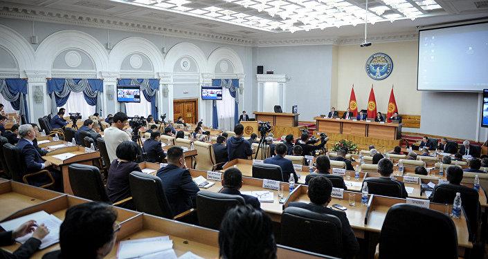 Заседание правительства Кыргызстана