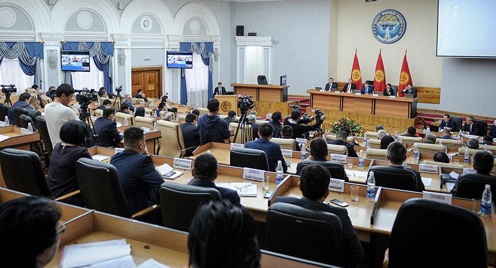 Кыргызстандын министрлеринин отуруму. Архивдик сүрөт