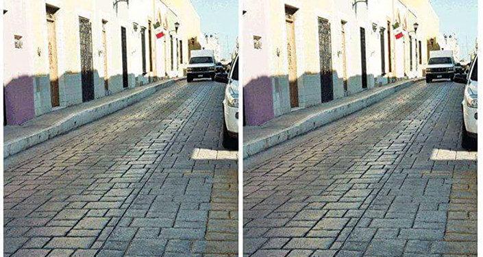 Оптическая иллюзия которая возникла при публикации двух