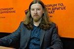 Политический эксперт Алексей Дзермант в эфире радио Sputnik Беларусь.