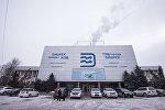 Авария на ТЭЦ Бишкека
