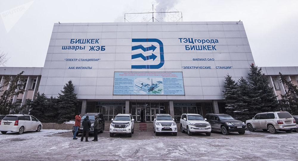 Бишкек ТЭЦи. Архив
