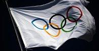 Олимпийский флаг. Архивное фото