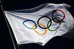 Олимпиада оюндарынын желеги. Архив