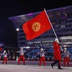 Церемония открытия XXIII зимних Олимпийских игр в Пхенчхане