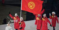 Делегация Кыргызстана на церемонии открытия XXIII зимних Олимпийских игр в Пхенчхане
