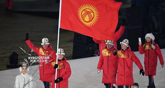 Кыргызстандык спортчулар Түштүк Кореянын Пхенчхан шаарында XXIII кышкы Олимпиада оюндарынын салтанаттуу ачылыш аземинде