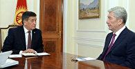 Президент Сооронбай Жээнбеков принял посла Казахстана в Кыргызстане Айымдоса Бозжигитова по случаю завершения его дипломатической миссии