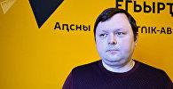 Инженер-химик предприятия Вина и воды Абхазии Владислав Парамонов