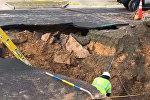 Это страшно! Улица провалилась под землю — видео из США