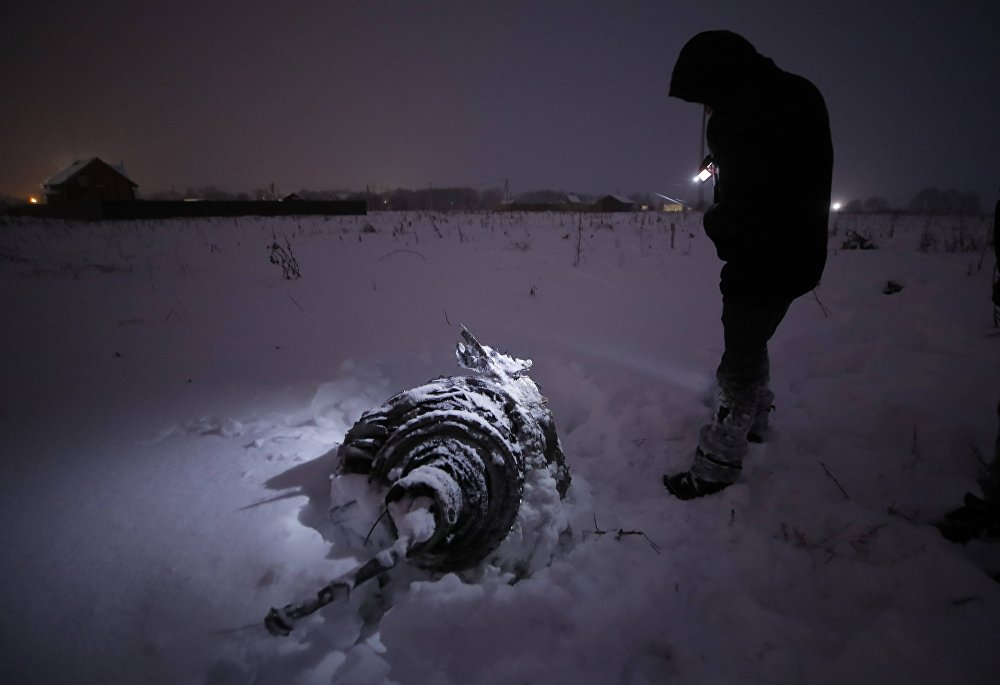 Саратов аба жолдоруна таандык Ан-148 учагы Подмосковьеде кулап түшүп, учактын ичиндеги 71 кишинин бардыгы каза болду