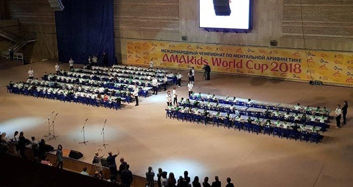 Соревнования состоялись 10 февраля в Москве