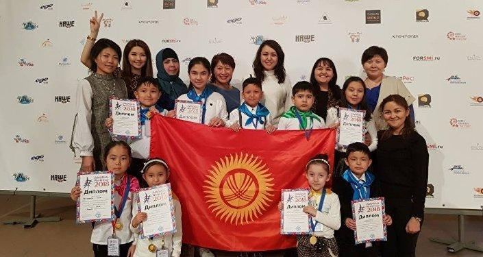 В них участвовали около тысячи детей из 11 стран, среди них девять юных кыргызстанцев.