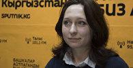 Исполнительный директор экологического движения БИОМ Анна Кириленко во время беседы на радио Sputnik Кыргызстан