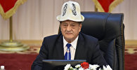 Депутат Артыков Анвар Артыкович