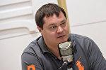 Руководитель спортивной редакции Царьград ТВ Андрей Малосолов