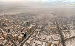 Туман над Бишкеком