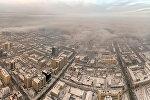 Туман баскан Бишкек. Дрондон тартылган сүрөт