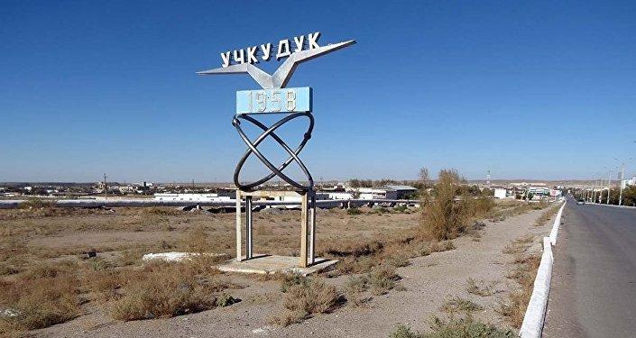 Город Учкудук. Узбекистан