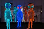 Композиция Электрические инопланетяне. Архивное фото