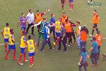 Судья удалил девятерых футболистов и прекратил матч из-за драки — видео