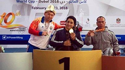 Кубок Мира по пауэрлифтингу среди спортсменов с нарушениями опорно-двигательного аппарат в Дубае