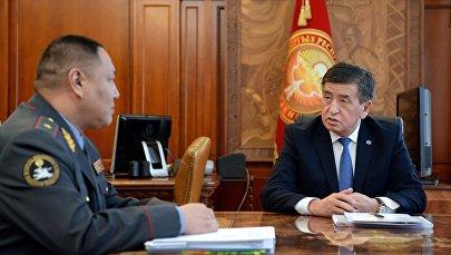 Мамлекет башчы Сооронбай Жээнбеков ички иштер министри Улан Исраиловду кабыл алды