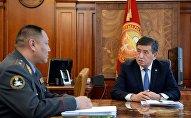 Президент Кыргызской Республики Сооронбай Жээнбеков принял министра внутренних дел страны Улана Исраилова