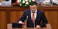 Жогорку Кеңештин депутаты Жыргалбек Турускулов Жумгал. Архив