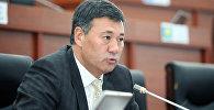 ЖК депутаты Азизбек Турсунбаев
